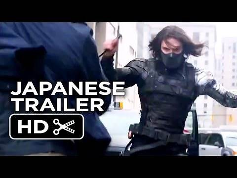 Captain America: The Winter Soldier Japanese TRAILER 1 (2014) - Chris Evans Movie HD