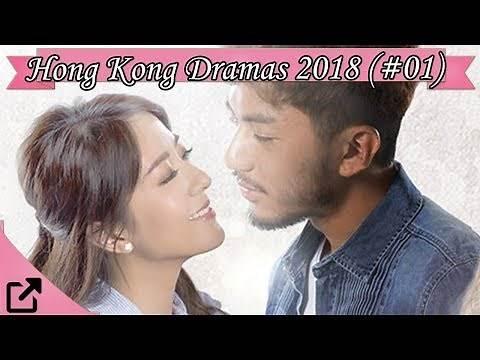 Best Hong Kong Dramas 2018 So Far (#01)