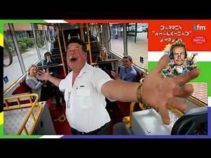 Whackhead Simpson - Emergency Bus Hotline