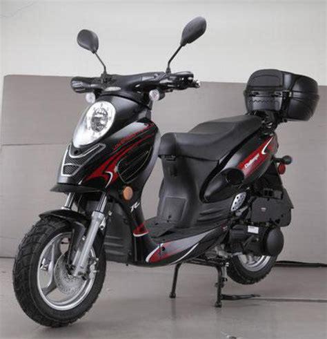 49Cc-MotorScooters