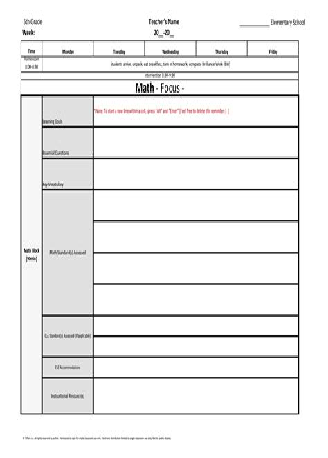 5th-GradeLesson-Plan-Template