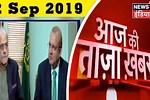 Aaj Tak Live Hindi Khabar