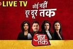 Aaj Tak Live News in Hindi Today