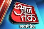 Aaj Tak Live TV Online