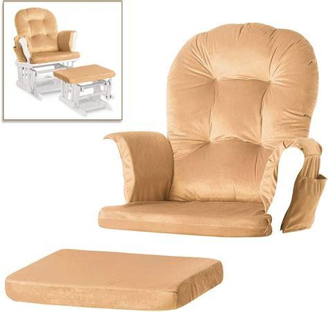 Amazon-Glider-RockerReplacement-Cushions
