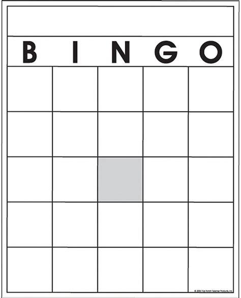 Blank-Bingo-CardBirthday