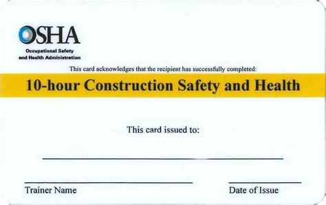 Blank-OSHA-10Card