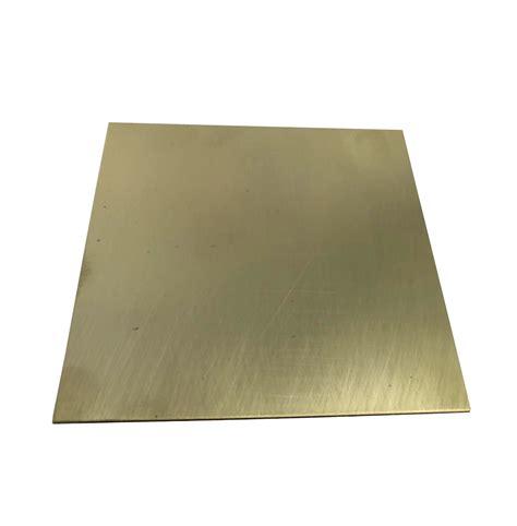 Brass-SheetMetal