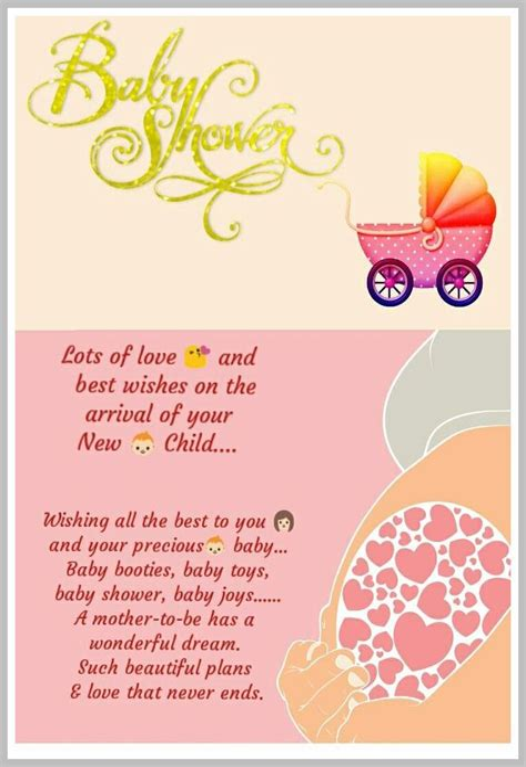 CuteBaby-Shower-Card-Sayings