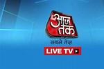 Delhi Aaj Tak Hindi News