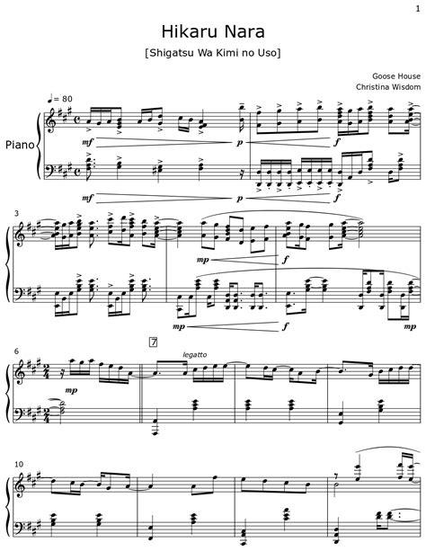Hikaru-Nara-Piano-SheetMusic