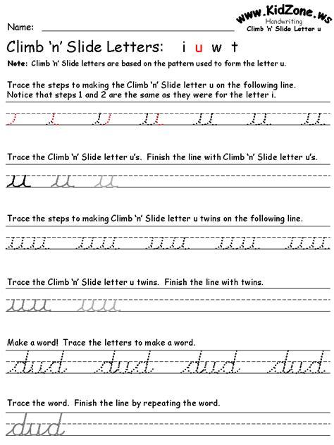 KidZone-Cursive-WritingWorksheets