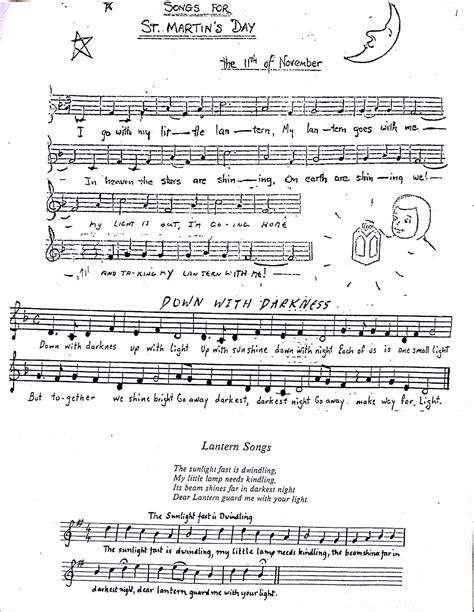 LanternMusic-Sheet