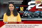 Live News for Malayalam