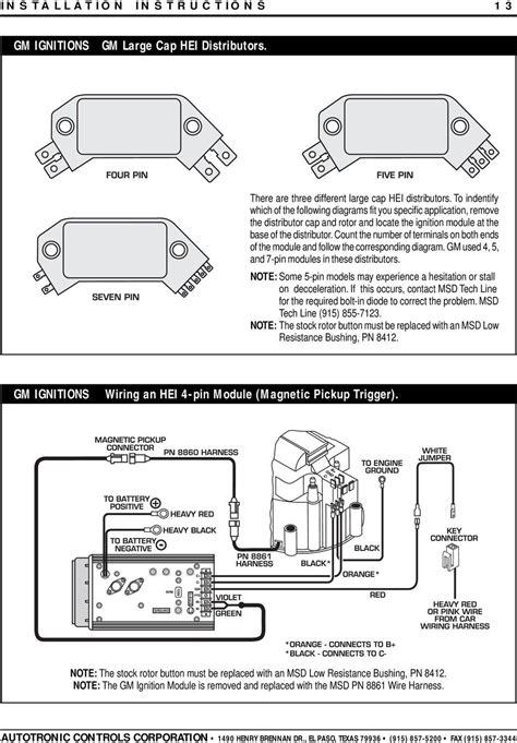 MSD7Al-2-Wiring-Diagram