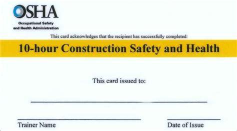 OSHA-10Card-Template