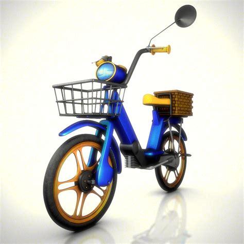 Park-ElectricScooter