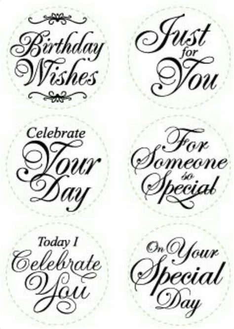 Printable-BirthdayCard-Sentiments