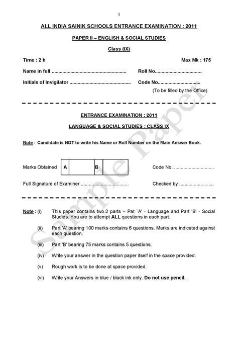 QuestionPaper-Template