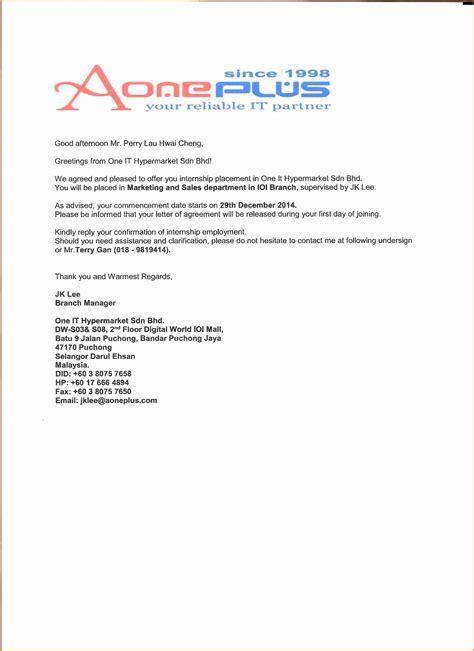 Sample-EmploymentLetter-Template