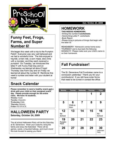 Sample-PreschoolNewsletter-Template