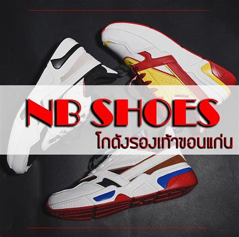 Silicone-Gel-HeelCups