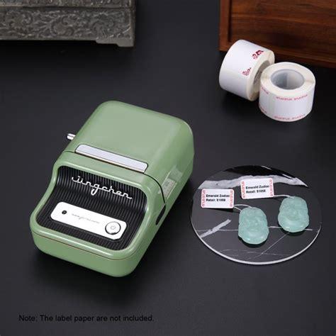 Sticker-LabelMaker