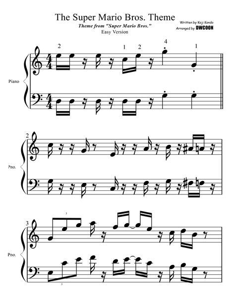 Super-Mario-Theme-SongPiano-Sheet-Music